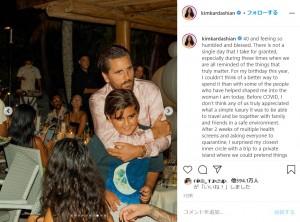 家族や友人ら30人弱で豪華旅行を楽しんだキム(画像は『Kim Kardashian West 2020年10月28日付Instagram「40 and feeling so humbled and blessed.」』のスクリーンショット)