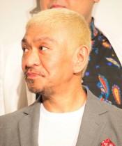 【エンタがビタミン♪】松本人志、今田耕司に「すまん」 『感謝祭』より「BSで百恵ちゃん」