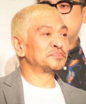 """【エンタがビタミン♪】松本人志、""""ロジハラ""""が理解不能「これハラスメントなんですか?」"""
