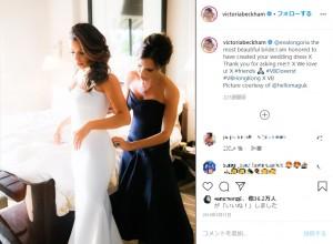 親友エヴァ・ロンゴリアのためにウエディングドレスをデザインしたヴィクトリア(画像は『Victoria Beckham 2016年5月31日付Instagram「@evalongoria the most beautiful bride.」』のスクリーンショット)