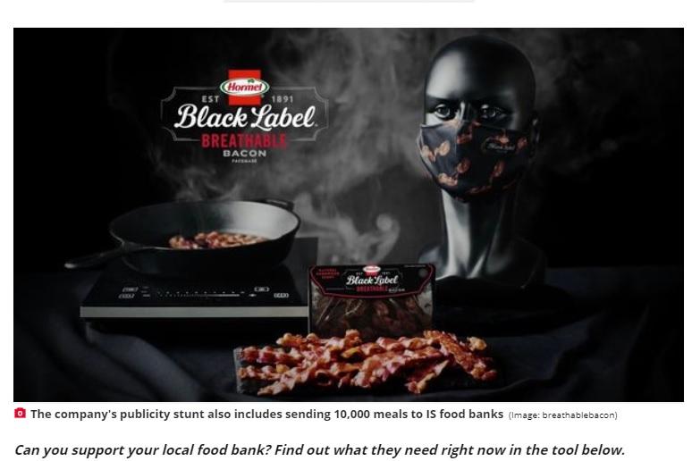 「カロリー、炭水化物、脂質、塩分ゼロのベーコンよ。でも食べないでね」画像は特設ウェブサイトに掲載された実際の「ベーコンの匂いマスク」(画像は『Daily Star 2020年10月15日付「Bacon-scented face masks launched for fry-up fans who want to smell it everywhere」(Image: breathablebacon)』のスクリーンショット)