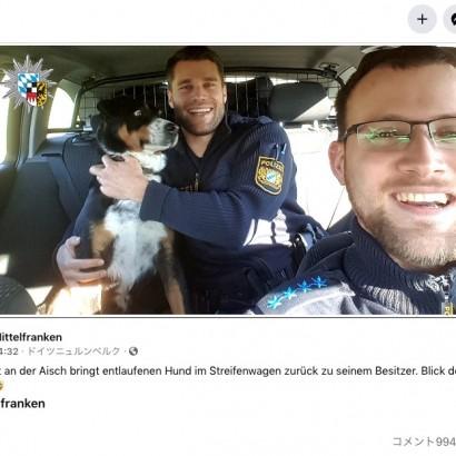 【海外発!Breaking News】迷い犬、警察官に保護されてショック? ユニークな表情が人気集める(独)