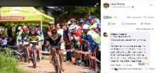 【海外発!Breaking News】裸足に壊れかけの自転車でレースに参加した少年、奮闘する姿に続々と支援届く(カンボジア)