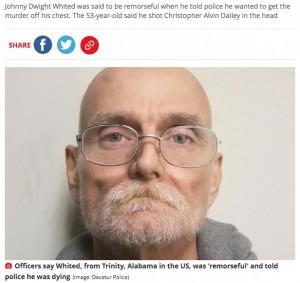 【海外発!Breaking News】末期がんの男、25年前の殺人事件で「私がやった。後悔している」と警察に自白(米)