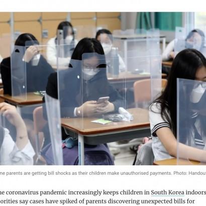 【海外発!Breaking News】夫婦の口座から突如消えた1200万円、原因は11歳娘が利用したアプリの課金代(韓国)