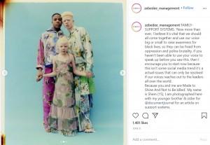 仲良しの3きょうだい(画像は『Zebedee Management 2020年6月8日付Instagram「FAMILY- SUPPORT SYSTEMS.」』のスクリーンショット)