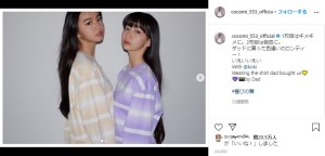 父親・木村拓哉がプレゼントしてくれた服を着た姉妹(画像は『cocomi_553_official  2020年3月26日付Instagram「1枚目はキメキメに。」』のスクリーンショット)