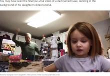 学校に提出する動画とは知らずに、娘の背後で父が踊りまくる 再生回数1300万回超の大爆笑(米)<動画あり>