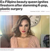 「K-POPが大嫌い」「フィリピン人はアイディンティティを持って」元ミス・フィリピンの投稿でSNS炎上