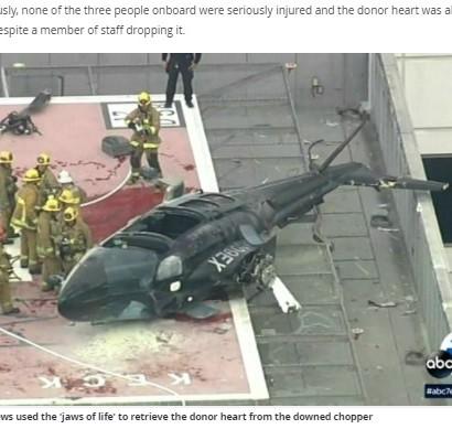 【海外発!Breaking News】移植用の心臓を運ぶヘリコプターが着陸失敗 さらにハプニングも移植手術は成功(米)<動画あり>