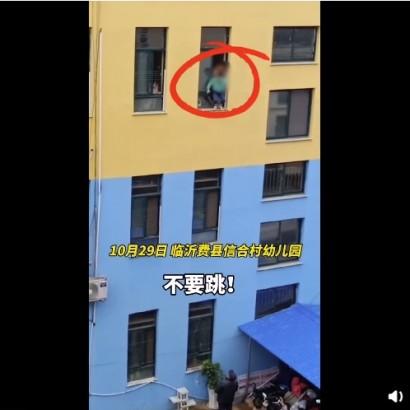 【海外発!Breaking News】トイレから出られなくなった幼稚園児、3階窓から飛び降りる(中国)<動画あり>