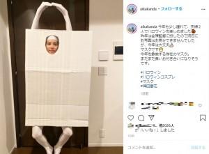 マスクに扮した神田愛花(画像は『神田愛花 2020年11月8日付Instagram「今年も少し遅れて、夫婦2人でハロウィンを楽しめました」』のスクリーンショット)