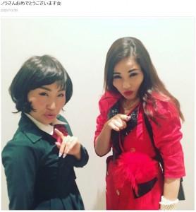 平野ノラとのツーショットが「私の宝物の1枚」とキンタロー。(画像は『キンタロー。 2020年10月30日付オフィシャルブログ「ノラさんおめでとうございます☆」』のスクリーンショット)