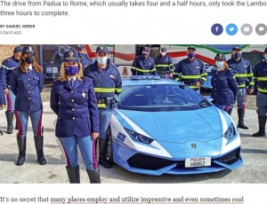 【海外発!Breaking News】時速230キロ超で突っ走る 臓器緊急搬送にイタリア国家警察「ランボルギーニ」が大活躍<動画あり>