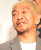 【エンタがビタミン♪】松本人志、井上尚弥から「敬語はやめて」に動揺 微笑ましい関係に「年末『ガキ使』で松っちゃんにタイキックを!」の声