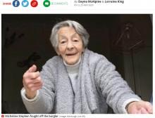 89歳のおばあちゃんが泥棒に立ち向かう「高齢者の家に盗みに入る愚か者め!」(スコットランド)