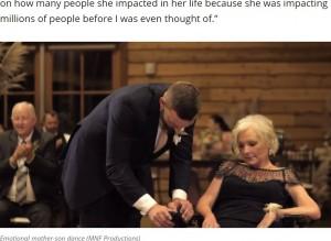【海外発!Breaking News】筋萎縮性側索硬化症(ALS)と闘う母が最期の願い叶える 息子の結婚式でのダンスに式場は涙(米)<動画あり>
