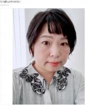 【エンタがビタミン♪】ニッチェ近藤くみこが結婚、相方・江上が描いた旦那さんの似顔絵が似すぎて「顔隠している意味がほぼない」