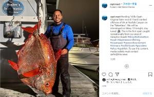 【海外発!Breaking News】64キロの巨大深海魚を釣り上げた漁師「人生で一度きりの遭遇」に大興奮(米)