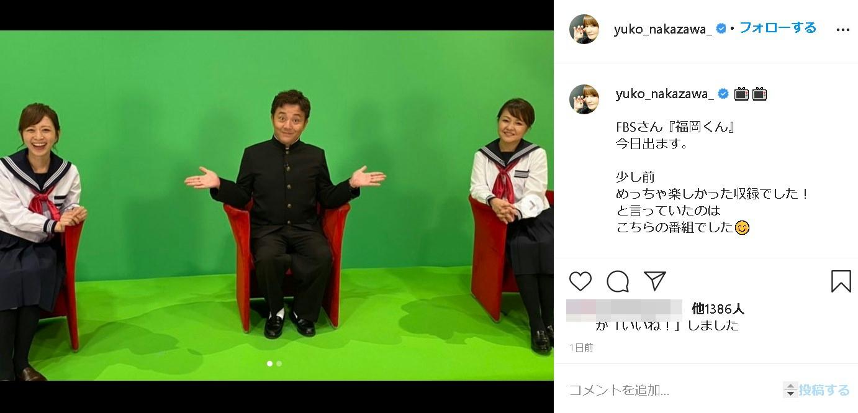 セーラー服姿を披露した中澤裕子(右)(画像は『中澤裕子 Official Instagram 2020年11月22日付Instagram「FBSさん『福岡くん』今日出ます。」』のスクリーンショット)