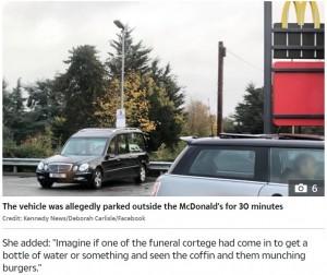 【海外発!Breaking News】霊柩車内でマックを食べたスタッフ 目撃した女性が猛烈クレームも葬儀会社は「余計なお世話」(英)