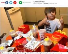 母親のスマホで勝手に注文 大量のマクドナルド商品にご満悦の3歳児(ブラジル)