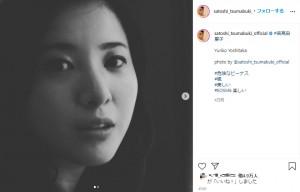 妻夫木聡が撮影した吉高由里子(画像は『妻夫木聡 Satoshi Tsumabuki 2020年11月3日付Instagram「#吉高由里子」』のスクリーンショット)