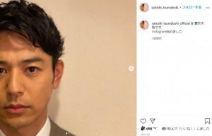 妻夫木聡のインスタグラム最初の投稿(画像は『妻夫木聡 Satoshi Tsumabuki 2020年10月10日付Instagram「妻夫木聡です」』のスクリーンショット)