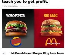 【海外発!Breaking News】バーガーキングがマクドナルドでの注文を呼びかける ロックダウンで苦境に立たされるライバルを支援「ワッパーが一番。でもビッグマックも悪くないですよ」(英)