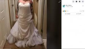 クレームをするために写真を撮ったドゥー・オーブリーさん(画像は『Deux Aubrey 2020年11月5日付Facebook「Two weeks ago my wedding dress came in.」』のスクリーンショット)