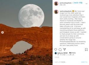 """【海外発!Breaking News】満月を撮影した写真家の""""巨人の目""""のような1枚が「息を呑むほど美しい」(米)"""
