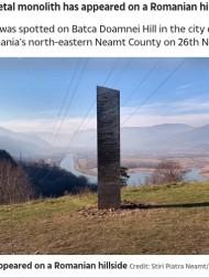 """【海外発!Breaking News】ルーマニアで発見された新たなモノリス、米ユタ州で消えたものとは別物 """"移動説""""虚しく<動画あり>"""