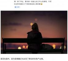 【海外発!Breaking News】亡くなった学生が死後もZoom授業に参加し宿題を提出、背後に中国人留学生のなりすまし横行か(米)