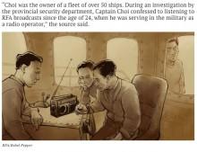 【海外発!Breaking News】北朝鮮で漁船の船長が公開処刑か 理由は海外のラジオを聞いていたため