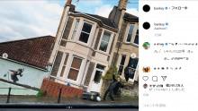 【海外発!Breaking News】バンクシーの新作が描かれた家、一夜にして資産価値が13倍の5億5千万円に!(英)