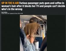 機内で前方に座る女性の非常識な行動に激怒した後ろの乗客 女性の髪にガムやキャンディをくっつけ制裁 「あなたはどちらの味方?」論争巻き起こす<動画あり>