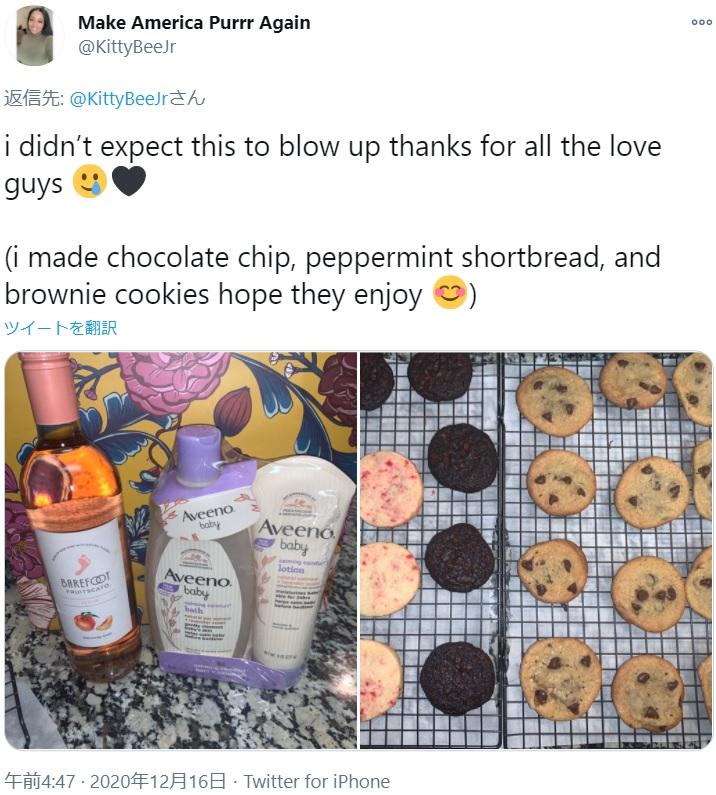 アンバーさんはクッキーを焼き、ベビーローションとともに夫婦へ贈ったという(画像は『Make America Purrr Again 2020年12月16日付Twitter「i didn't expect this to blow up thanks for all the love guys」』のスクリーンショット)