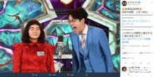 """【エンタがビタミン♪】ゆにばーす""""J.Y. Park""""ネタに「つかみ最高」の声 『M-1 2020』敗者復活戦で爪痕"""