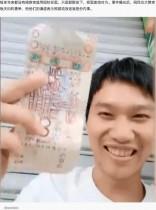 【海外発!Breaking News】7年間、手描きのお札で買いに来るホームレスに笑顔で麺を売り続ける店主(中国)<動画あり>