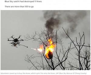 【海外発!Breaking News】火炎放射器と化したドローン、危険なハチ駆除に貢献(中国)<動画あり>