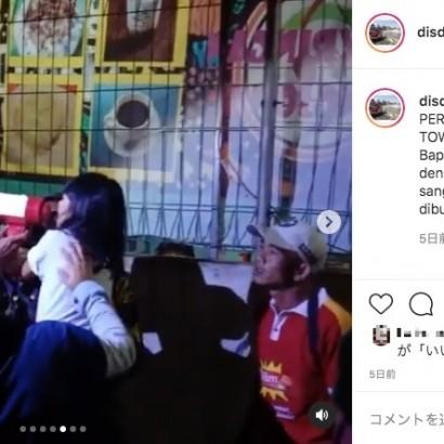 【海外発!Breaking News】「パパ大好きだよ」7歳息子の呼びかけで自殺を思いとどまった父親(インドネシア)<動画あり>
