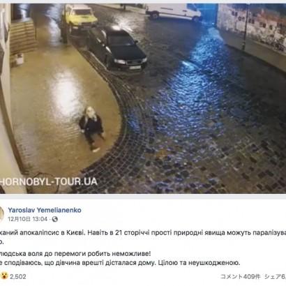 【海外発!Breaking News】「申し訳ないけど本当に笑った」凍った歩道で滑って立ち往生する少女の動画が笑いを呼ぶ(ウクライナ)<動画あり>