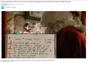 【海外発!Breaking News】サンタに宛てた9歳女児の「欲しい物リスト」がなかなかの欲張りぶり(英)