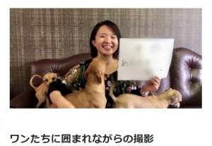 愛犬に囲まれるさくらまや(画像は『さくらまや 2020年10月12日付note「ワンたちに囲まれながらの撮影」』のスクリーンショット)
