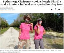 【海外発!Breaking News】ヘビの肉をジャーキーに、卵を使ってクッキーを作ったパイソンハンター(米)