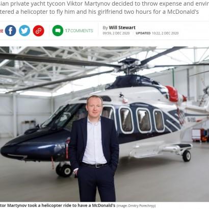 【海外発!Breaking News】ヘリでマクドナルドへ向かった男性 チャーター代28万円も「食べたかったから」(露)