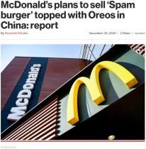 【海外発!Breaking News】ランチョンミート&クッキーの味は? 中国のマクドナルドが限定販売したハンバーガーに賛否両論