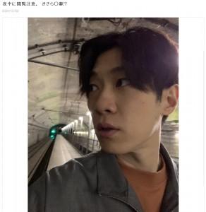 ホラーチックな画像を投稿した横山だいすけ(画像は『横山だいすけ 2020年12月2日付オフィシャルブログ「夜中に閲覧注意。 きさら◯駅?」』のスクリーンショット)