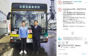 「大型二種」免許を取得した木村卓寛(画像は『天津木村 2016年3月24日付Instagram「無事、自動車学校卒業しました!」』のスクリーンショット)
