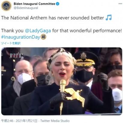 【イタすぎるセレブ達】レディー・ガガ&ジェニファー・ロペス、大統領就任式での熱唱が感動呼ぶ「アメリカの再出発にふさわしい」「涙した」